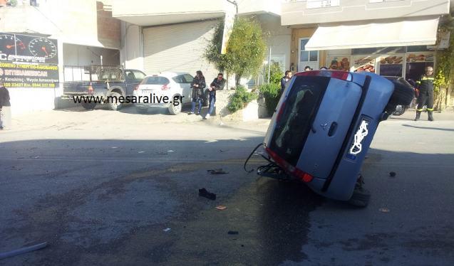 Νεκρός 19χρονος σε τροχαίο στην Κρήτη-Σοκαριστικές Φωτογραφίες